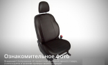 Чехлы SeiNtex для салона Honda Civic VIII Sedan 2006-2011