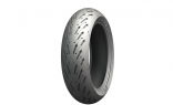Michelin pilot road 5 190/55ZR-17 75(W)