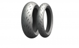 Шина Michelin Power RS 120/70 ZR 17 58(W) для мотоциклов