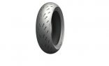 Шина Michelin Power Cup Evo 190/55 ZR 17 75(W) для мотоциклов
